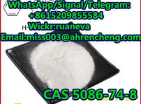 High Quality Tetramisole Hydrochloride / Tetramisole HCl CAS: 5086-74-8