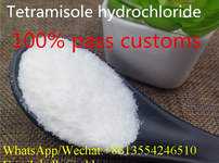safe delivery CAS5086-74-8  Tetramisole hcl powder Wickr bellabosman